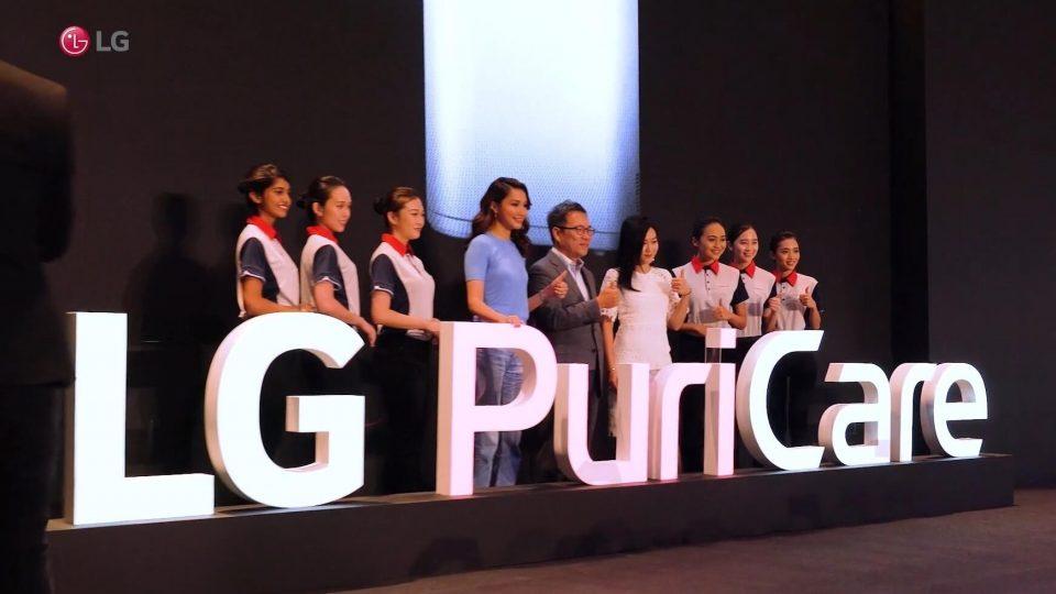 LG PuriCare Malaysia